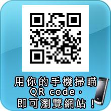 社團法人雲林縣復健青年協進會QR-code